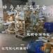 台湾电商小包仓跨境电商台湾COD专线蜂鸟集运