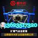 2ZBQ-50/4气动注浆泵-注浆泵生产厂家