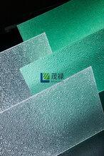 苏州茂禄PC板材PC耐力板100%德国拜耳原装现货加工定做