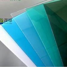 厂家直销PC耐力板茶色板蓝色板各种颜色可定制