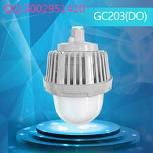 飞利浦LED防眩泛光灯GC203