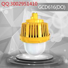 科锐防爆固态照明灯GCD616