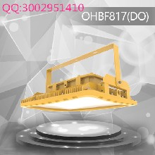 厂家直销LED防爆投光灯OHBF817