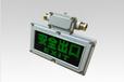 DOD8400安全出口標志燈LED防爆標志燈