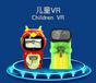 玖的VR官网,玖的VR设备,玖的VR体验店