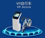買套VR自行車需要多少錢