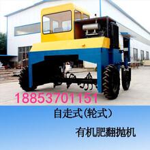 小型翻堆机柴油驱动动力十足