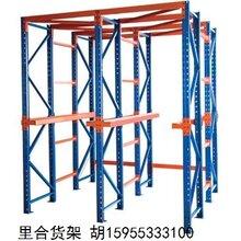 贯通货架供应商-上海诺宏货架图片