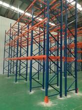 横梁式仓储货架-上海诺宏货架图片
