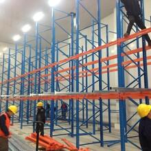 安徽货架厂,安徽横梁货架钢平台厂家-诺宏货架图片