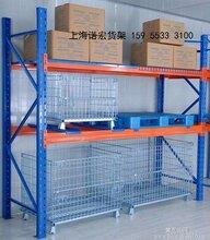 上海组合式横梁货架制造厂家-诺宏货架