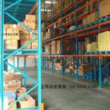 上海横梁式货架生产基地-上海诺宏货架图片