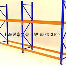 重型横梁货架厂家-诺宏货架图片