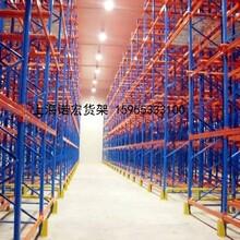 上海库房货架生产厂家-诺宏货架图片
