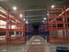 仓库货架立柱、横梁保养守则-上海诺宏