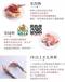 怎么辨识真正的土鸡?吃土鸡有什么好处