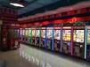 台湾版豪华英伦风娃娃机投币夹公仔游戏机