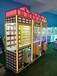 微信投币娃娃机公仔机游戏机