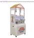 广州嘉合娱乐厂家出售娃娃机机器人电子币掌纹测试机游戏机
