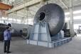 郑矿机器厂家直供新型锅式造粒机、制粒机