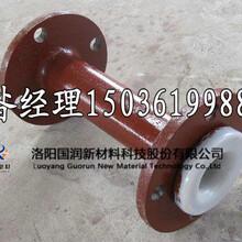 高温200°多,工业选择合适的管道、钢内衬四氟管