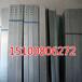 卫辉电缆桥架厂-新乡槽式桥架价格-151-0080-6272