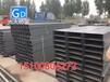曲阜电缆桥架厂-济宁热镀锌桥架-151-0080-6272