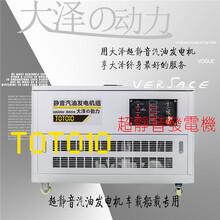 户外施工10kw静音汽油发电机进口图片