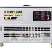 家庭应急10kw静音汽油发电机品牌图片