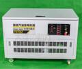 公司备用10kw静音汽油发电机型号
