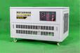 公司备用10kw静音汽油发电机进口