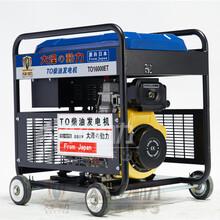 宁波车载带空调10kw柴油发电机图片