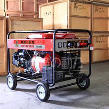 300A汽油发电电焊机汽油发电电焊机厂家图片