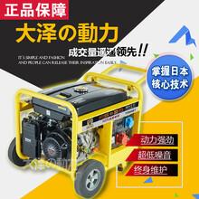 小型8kw汽油发电机厂家直销图片
