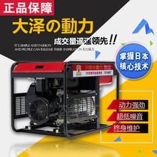 便携式10kw汽油发电机报价图片