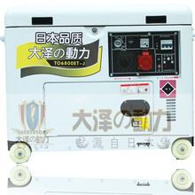 厂家直销5kw品牌柴油发电机图片