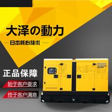 车载25kw柴油发电机品牌图片