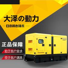 静音30kw发电机价格图片