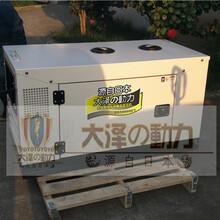 10kw柴油发电机车载用厂家直销图片