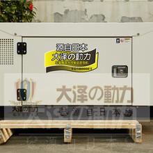 15kw静音车载柴油发电机价格图片