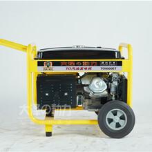 家用8kw汽油发电机出售图片