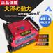 8kw微型汽油发电机
