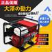 230a本田汽油发电电焊机