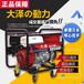 250a本田汽油发电电焊机
