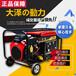 350a本田汽油发电电焊机