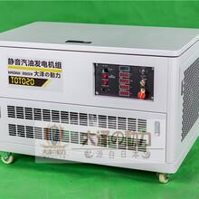 工厂作业20千瓦汽油发电机功率,20kw汽油发电机组价格图片