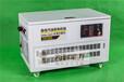 小型15kw汽油发电机组价格