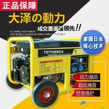 190a汽油发电电焊一体机价格图片