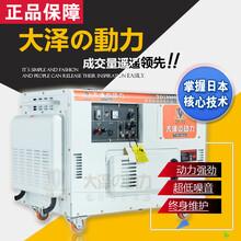 静音15kw柴油发电机组价格图片