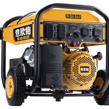 便携式7kw柴油发电机组出售图片
